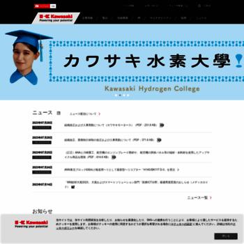Khi.co.jp thumbnail