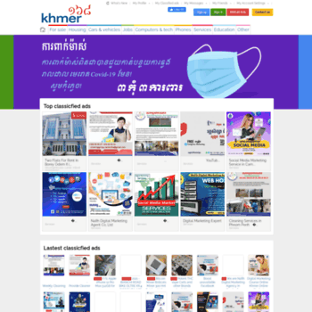 khmer168 com at WI  khmer168 free local classified ads in Cambodia