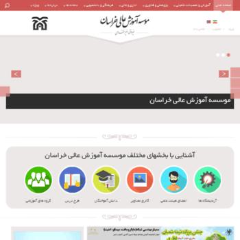 Khorasan-ac.ir thumbnail