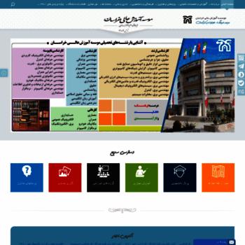 Khorasan.ac.ir thumbnail