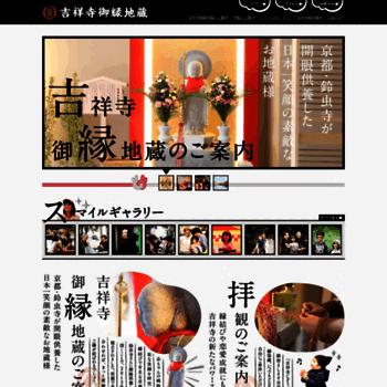Kichijoji-zizo.jp thumbnail