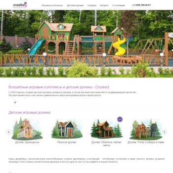 Kidscrookedhouse.ru thumbnail