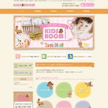 Kidsroom.news thumbnail