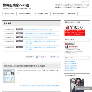 Kigyou-info.info thumbnail