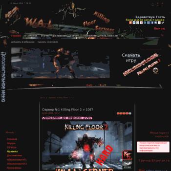 Killingfloorgame.net thumbnail