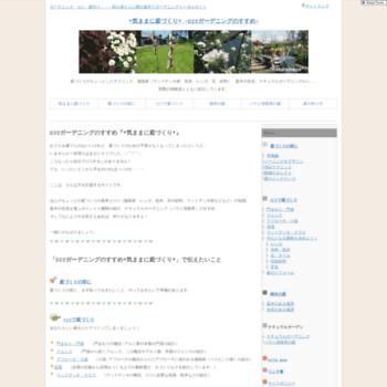 Kimamaniwa.net thumbnail