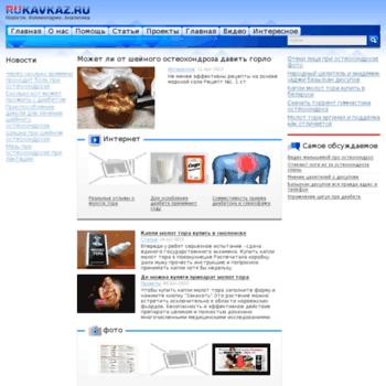 Kimbart.ru thumbnail