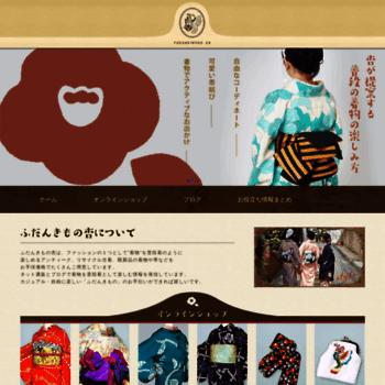 Kimonoan.info thumbnail