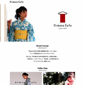 Kimonocafe.co.jp thumbnail
