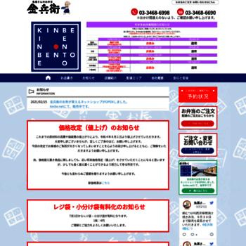 Kinbe.co.jp thumbnail