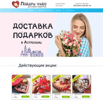 Kinder30.ru thumbnail