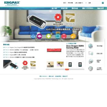 Kingmax.com.tw thumbnail