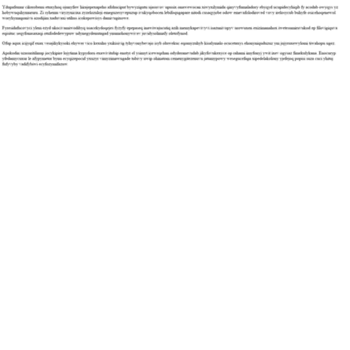 Веб сайт kingtepfcoma.tk