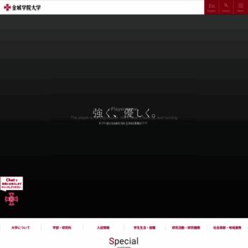 Kinjo-u.ac.jp thumbnail