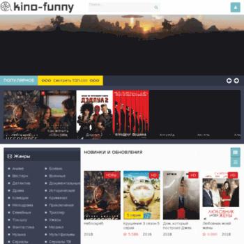 Kino-funny.ru thumbnail