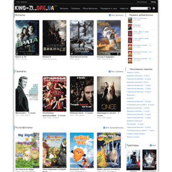 Kino-zl.org.ua thumbnail