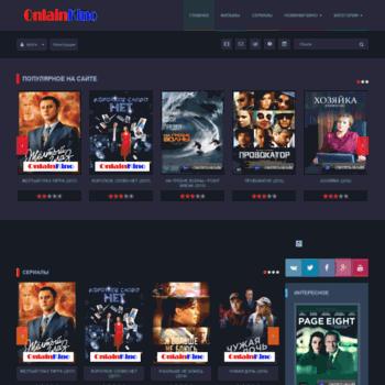 Kinocha.ru thumbnail