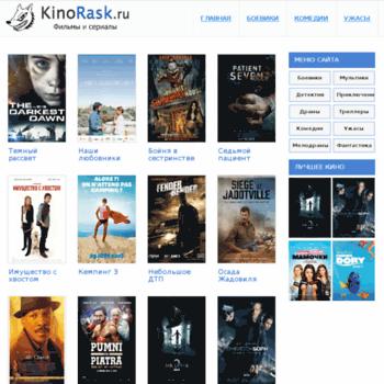 Kinofaza.net thumbnail