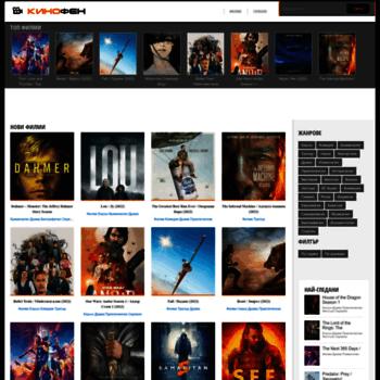 Kinofen.net thumbnail