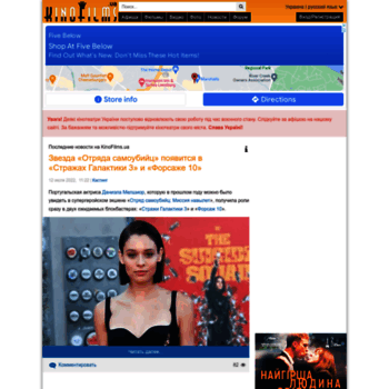 Kinofilms.ua thumbnail