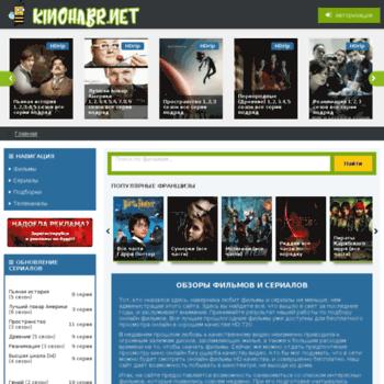 Kinohabr.net thumbnail