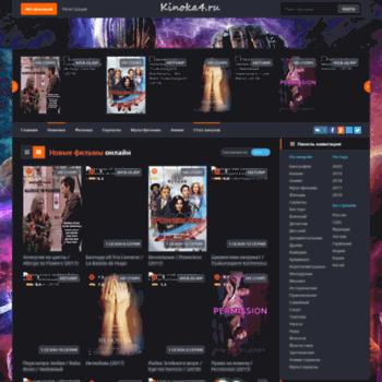Веб сайт kinoka4.ru