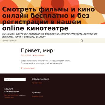 Kinomatrix.org.ua thumbnail
