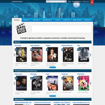 Kinopod.org thumbnail