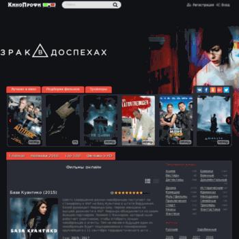 Kinoprofi-net.pro thumbnail
