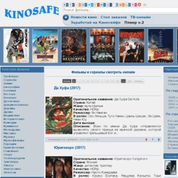 Kinosafe.club thumbnail