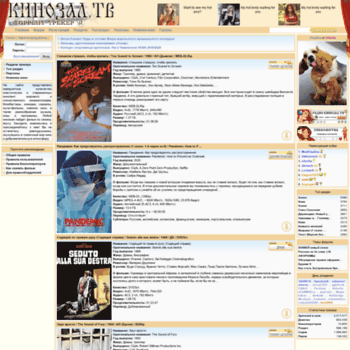 Kinozal.tv thumbnail