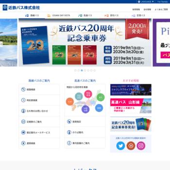 Kintetsu-bus.co.jp thumbnail