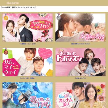 Kirei-t.jp thumbnail