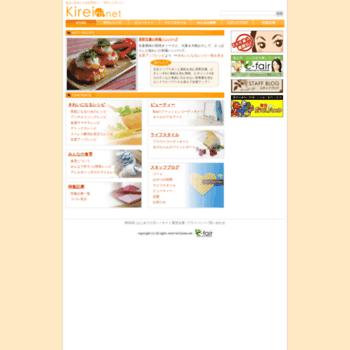Kireini.net thumbnail