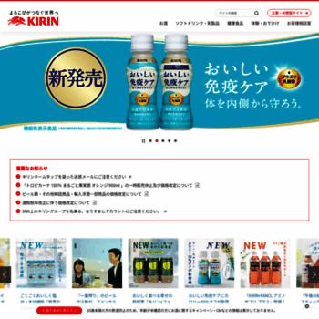 Kirin.co.jp thumbnail