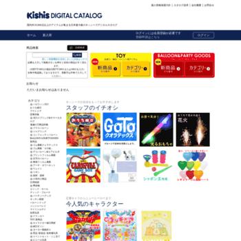 Kishi-gum.jp thumbnail