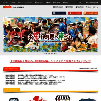 Kishis.co.jp thumbnail