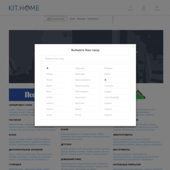 Kit-home.ru thumbnail