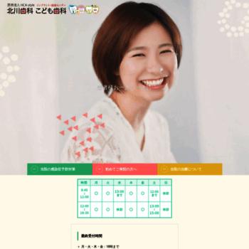 Kitagawa-dc.net thumbnail