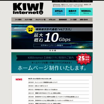 Kiwi.ne.jp thumbnail