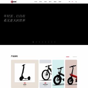 Kixin.cn thumbnail