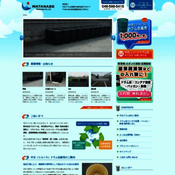 Kk-watanabe.net thumbnail