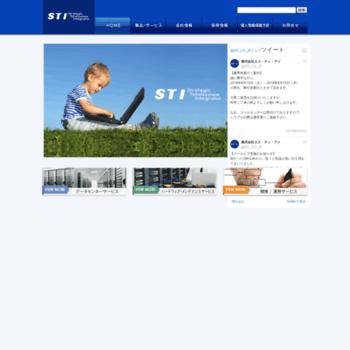 Kksti.co.jp thumbnail
