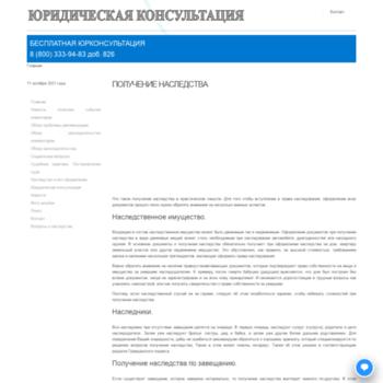 Kladsovetov.ru thumbnail