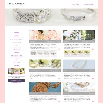 Klanka.jp thumbnail
