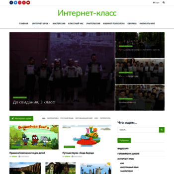 Klass39.ru thumbnail