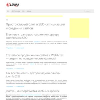 Веб сайт kleparj.com