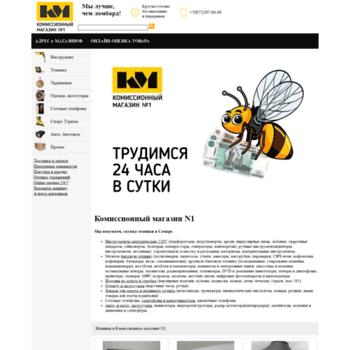Km163.ru thumbnail