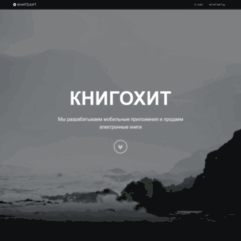 Knigohit.ru thumbnail