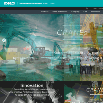 kobelco-cranes com at WI  Kobelco Construction Machinery Global Website